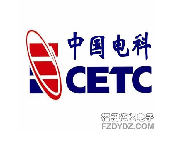 中国电子科技集团公司第三十六所